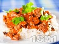 Бьоф Строганов - руско ястие с телешко месо (филе), гъби, домати, бяло вино и сметана